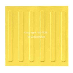 แผ่นยางคนตาบอด 40 x 40 cm สีเหลือง